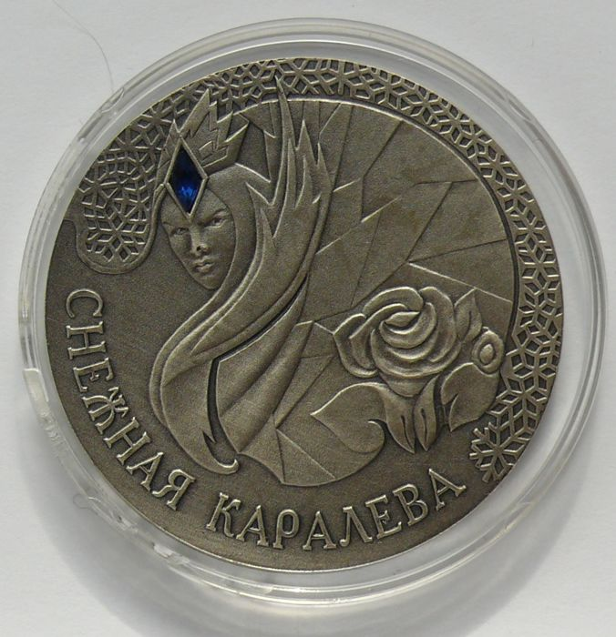 Belarus - 20 rubles 2005 'Fairy tales - Snow Queen' - silver