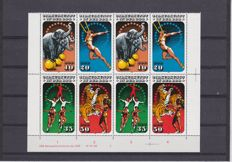GDR of East Germany 1950 1990 collection