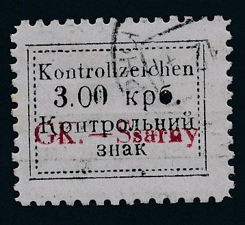 German Reich - Occupation of the Ukraine 1942 - Area of Sarny, definitive stamps, the control characters mit Aufdruck, Michel 6A geprüft Pickenpack BPP