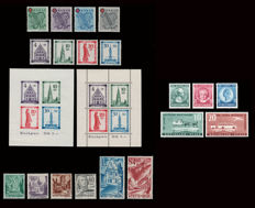 Germany Occupation. Allied - French Zone - Baden. and Württemberg - 1949 - Lot 6 series - Yvert 38/41, 42/5, HB 2A/2B, 22/7, 46/8, 49/50
