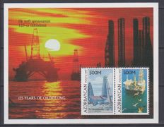 Azerbaijan 1920. 1993-2017. Сollection of stamps oil, logistics and space.