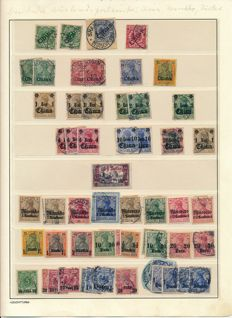 German Colonies - 1890-1920 - batch with more than 200 stamps from all colonies