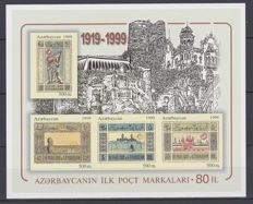 Azerbaijan 1920. 1993-2017. Advanced collection of stamps.