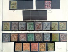 Former French Colonies 1890/1894 – Nossi Bé – Old with duplicates, Tax – Some signed Calvès, Brun