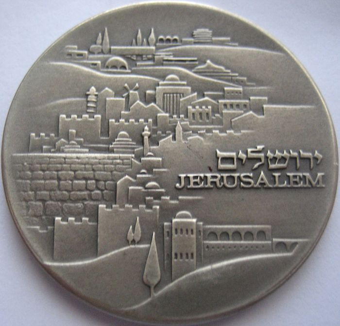 Israel - Medal 1971 'The Knesset Israeli Parliament' - silver
