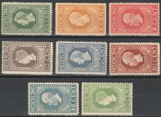 The Netherlands 1913 – Independence – NVPH 90 to 97