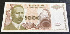 Bosnia and Herzegovina - 50.000.000.000 Dinars 1993 - REPLACEMENT - Pick 157 - not issued