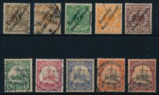 German Colonies – German New Guinea – 1897 – small batch with crown/eagle with overprint, ex Michel 1-6 and 8-14