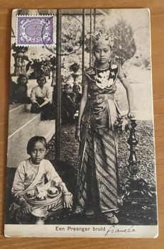 Old Indonesia postcards 14x