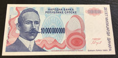 Bosnia and Herzegovina - 10.000.000.000 Dinars 1993 - REPLACEMENT - Pick 156 - not issued