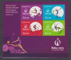 Azerbaijan 1920. 1993-2017. Сollection of stamps of sport.