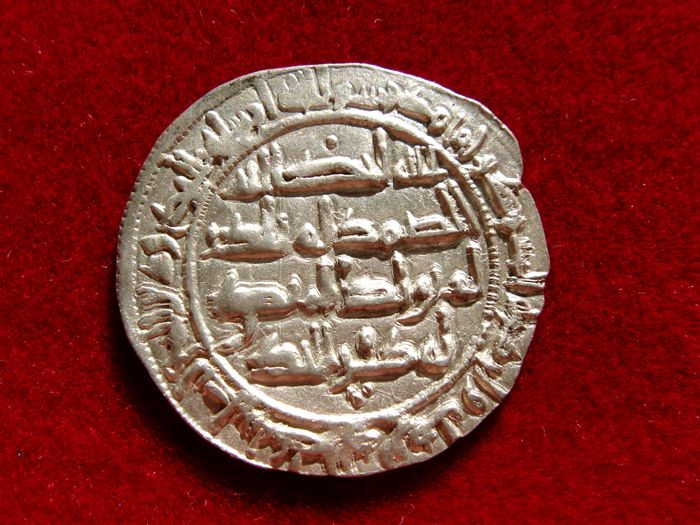 Spain - Emirate of Cordoba - al-Hakam I silver dirham (274 g. 26 mm) minted in Al-Andalus - Cordoba, in the year 814 A. D. (199 A. H.)