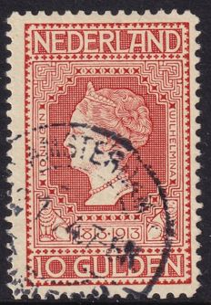 The Netherlands 1913 - Independence, with plate flaw - NVPH 101 P, with inspection certificate