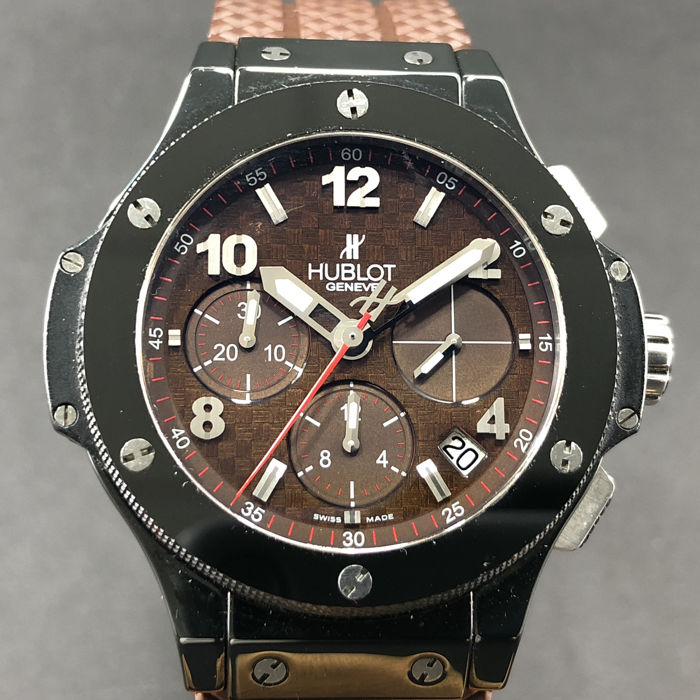 Hublot - Big Bang Limited Edition Frappuccino Chronograph - Ref. 341 - Men - 2000-2010