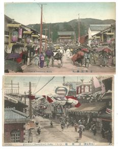 Collection of postcards Japan 80x