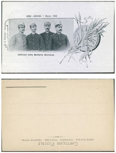 East Africa, Italian colonies, various postcards with scenes and portraits from the end of the 19th century to the early 20th century Lot of 10 postcards