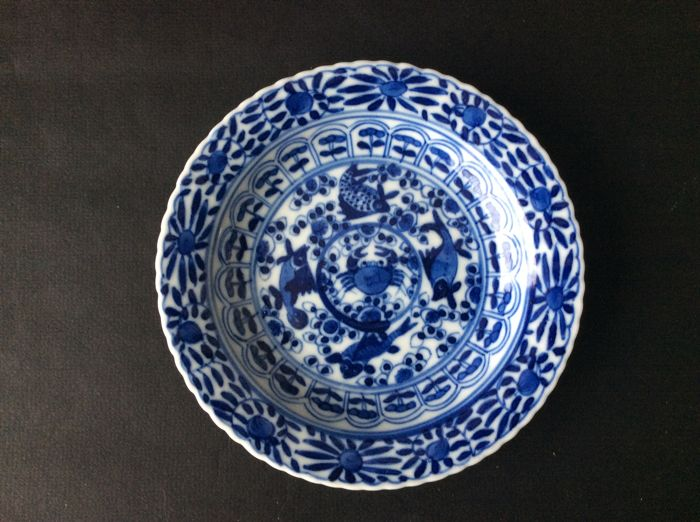 3 finely lobbed Chinese dishes, (1800-1850)