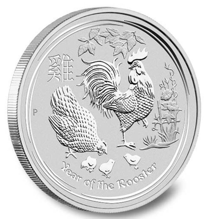 Australia - 8 Dollars, 2017 - 5 oz Silver - (Year of the Rooster)