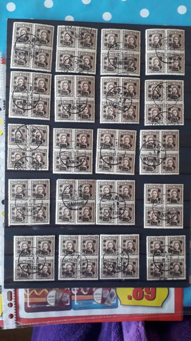 China - stamps
