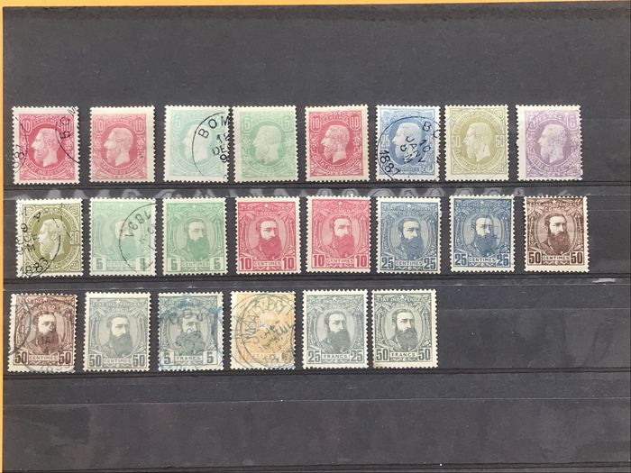 Independent State Congo 1886/1887 - Leopold II with shades and different perforations - OBP 1/13
