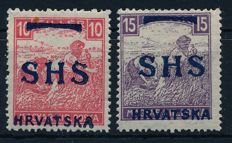SHS Croatia - 1919 - cut type with white nominal value, 10 f pink and 15 f violet, Michel 62 - 63