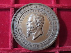 1878 - Italy - Vittorio Emanuele II medal on the day of his death