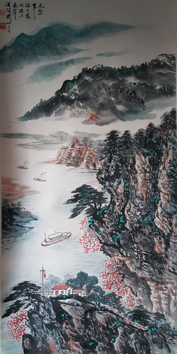 Hand-painted Chinese scroll painting《关山月-山水》立轴, - China - late 20th century