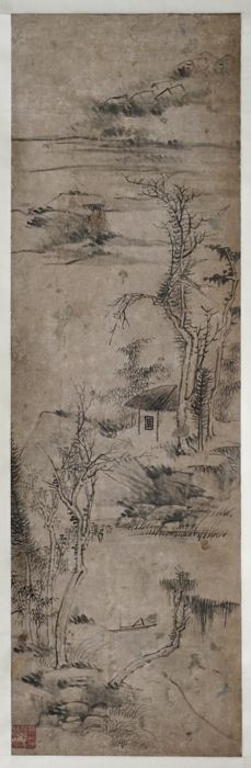 Painting with Landscape - China - 19th century.