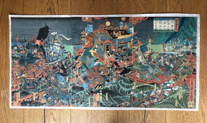 "Original and rare woodblock triptych by Utagawa Yoshiiku (1833-1904) - ""The Rise and Fall of the Minamoto and Taira"" - Japan - 1857"