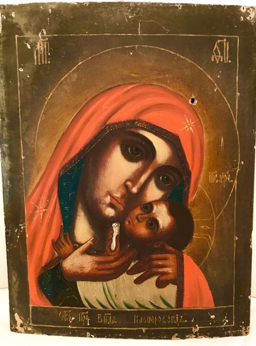 "Russian Icon ""Our Lady of Kasperov"" - late 19th century"