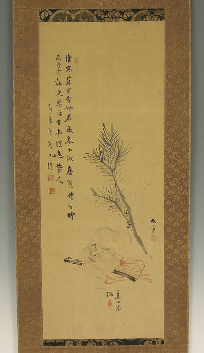 Handpainted scroll with calligraphy by Morohoshi Seisho (1870-?) 諸星成章 - 'Calligraphy, Matsu & Okina mask' - Japan - Meiji period (1868-1912)