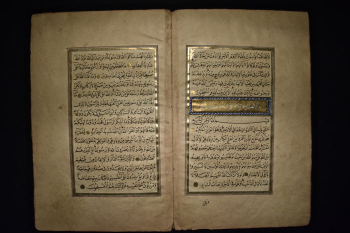 Ottoman Qu'ran or prayerbook with gilded borders - 19th century