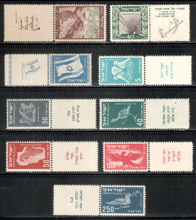 Israel 1949/1954 - Various initial issues with (half) TAB - Michel ex Nr. 15-104