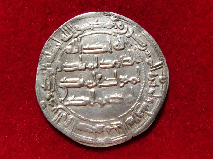 Spain - Independent Emirate of Córdoba - Hisham I, silver dirham (2.74 g 27 mm.) struck in Al-Andalus (currently city of Cordoba in Andalusia), year 178 A. H. (794 A. D.)