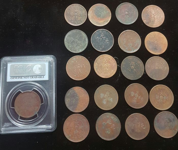 China - Lot various coins (21 pieces) - copper