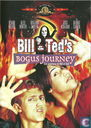 DVD / Video / Blu-ray - DVD - Bill & Ted's Bogus Journey