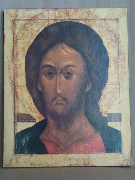 Early Christian/Byzantine style - Large board with the reconstruction of the image of Christ Pantocrator, typical of the early Christian art
