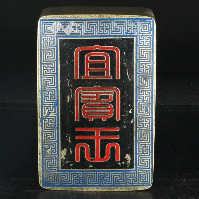 Cloisonne bronze box - China - early 20th century