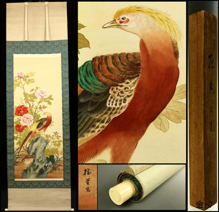 "Hand painted hanging scroll Signed Shodo""勝堂""(?-?) - ""Pheasants and Peony"" - Japan - 1936 (Showa 11) w/box"