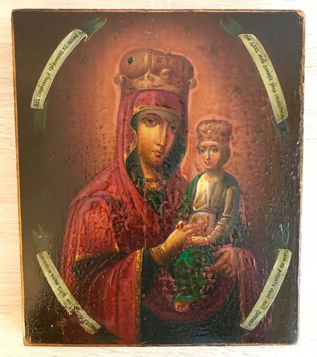 "Russian Icon ""Our Lady of the Passion"" - 19th. century"