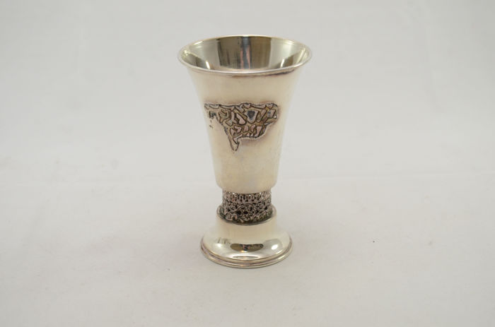 A silver kiddush cup - filigree - Israel - mid 20th century