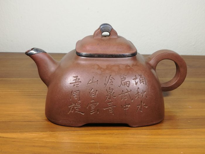 Chinese Yixing Teapot, early 20th Century