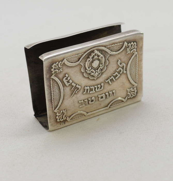A silver matchbox holder - for Kiddush -  Israel - mid 20th century