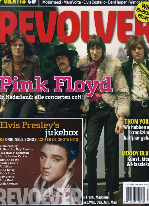 Lot Of Seven Magazines With Pink Floyd Stories