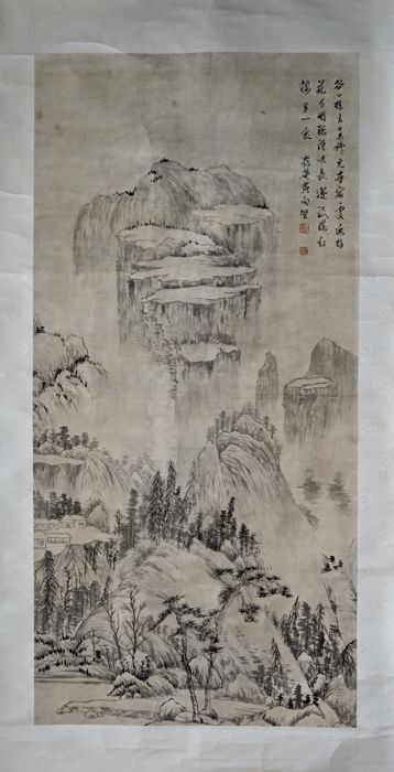Fine Landscape Painting - China - 17th Century