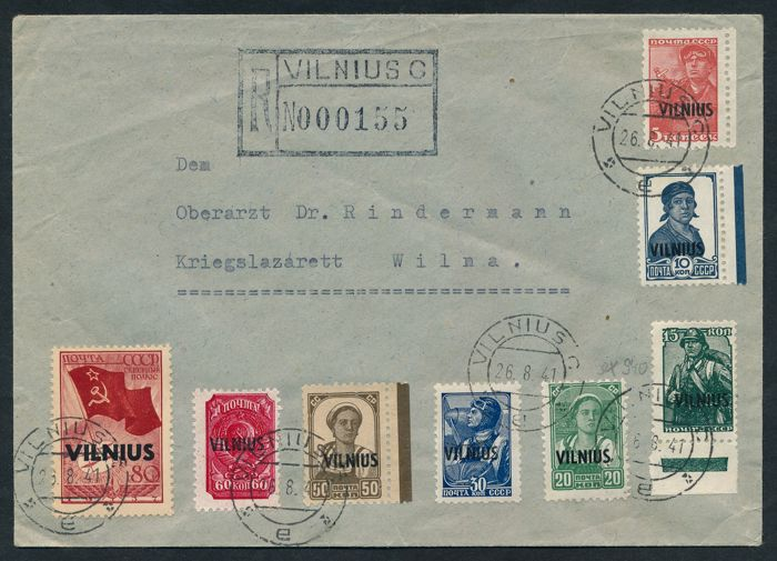 "German occupation Lithuania - 1941 - issue for the Vilnius region, 5K to 80 K with overprint ""Vilnius"" on registered letter, Michel 10-17 and photo expertise Krischke BPP"