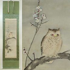 "Hand painted scroll - ""Owl on a plum tree"" - Signed and sealed Eiki 永暉 - Japan -  2nd half of the 20th century"