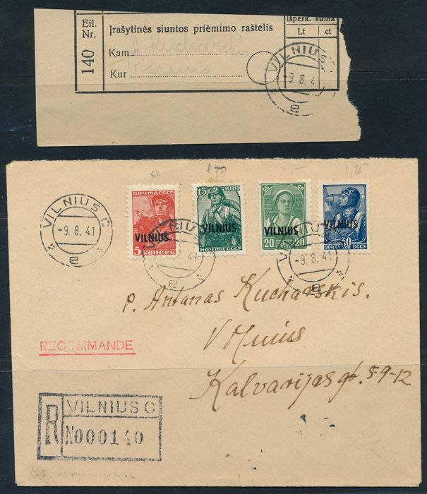 "German occupation of Lithuania - 1941 - issue for the Vilnius region, 50 K with ""Vilnius"" overprint on registered letter, Michel 10 – 14"