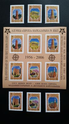 Thematic, Europa CEPT 2005/2006 - 50th anniversary of the first Europa stamps