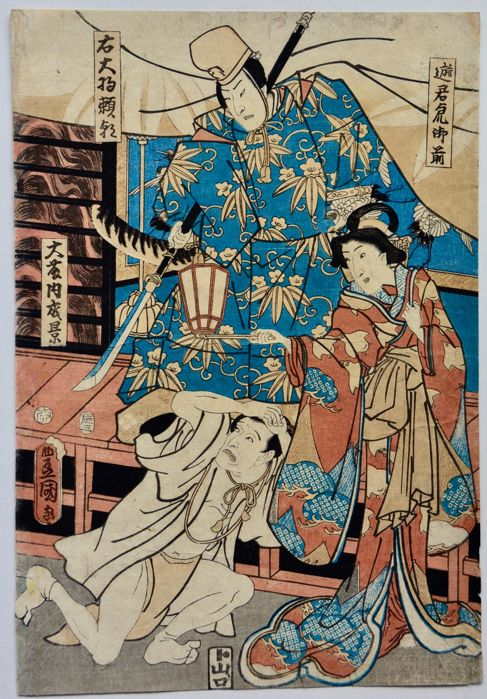 Original woodblock print by Utagawa Kunisada II (1823-1880) - Kabuki actors 'on stage' as Minamoto no Yoritomo 源頼朝 and courtisan Kimitora (?) Gozen 君虎御前 - Japan - 1856